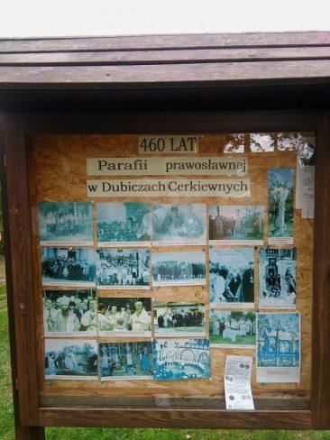 Dubicze Cerkiewne. Tablica pamiątkowa przy cerkwi.
