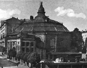 Rotunda na Karowej. Foto: archiwum net.